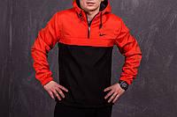 Оранжево-черный мужской анорак Nike (куртка, ветровка) возможен ОПТ