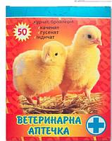 Аптечка для молодняка птицы большая