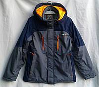 Куртка детская демисезонная  для мальчиков 7-11 лет,серая с синим