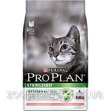 Корм Pro Plan Про План Sterilised Salmon для стерилизованных кошек с лососем на развес 1 кг