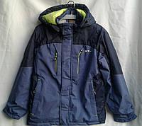 Куртка детская демисезонная  для мальчиков 7-11 лет,синяя с темно синим