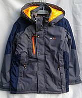 Куртка детская демисезонная  для мальчиков 7-11 лет,серая с темно синим