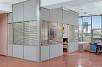 Изготовление и монтаж офисных перегородок