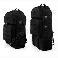 Тактический рюкзак 40 - 60 литров трансформер черный для военных, туристов, рыбалки кордура