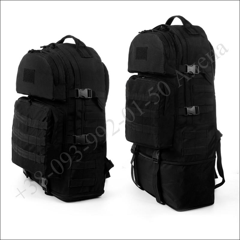 6fdae7b711b0 Тактический рюкзак 40 - 60 литров трансформер черный для военных, туристов,  рыбалки кордура -