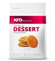 KFD Nutrition Premium Dessert - 700 грам