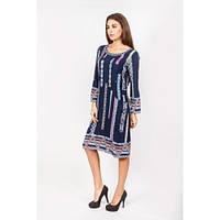 Стильное летнее платье Индия с длинным рукавом
