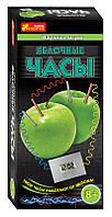 Научная игра Яблочные часы 0328 арт. 12123006Р ISBN 4823076105891