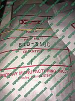 Ремкомплект 810-310C комплект сальников MW 5A2104 Great Plains SEAL KIT 810-310с