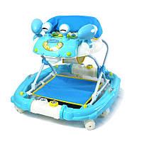 Ходунки с качалкой для малышей TILLY 22088 BLUE голубые