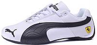 Мужские кроссовки Puma Ferrari White/Black (Пума Феррари) белые