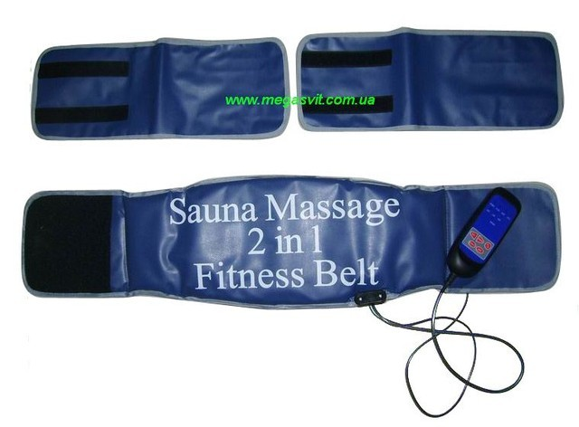 Sauna Massage  Пояс-массажер 2 in 1 fitness Belt (Cауна Фитнесс)