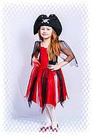 Карнавальный костюм Пиратка Принцесса морей Прокат