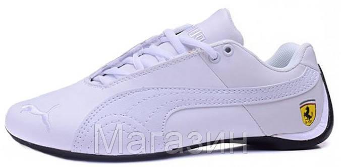f4ae13224b56 Купить Мужские кроссовки Puma Ferrari White (в стиле Пума Феррари ...