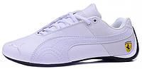Мужские кроссовки Puma Ferrari White (Пума Феррари) белые