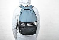 Новинка !!!! Рюкзак спортивный Adidas-Black/Gray адидас