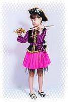 Карнавальный костюм Пиратка, Разбойница