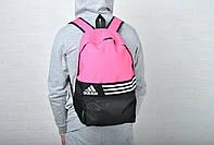 Новинка !!!! Рюкзак спортивный Adidas-Black/Pink / адидас