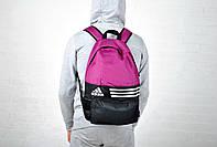 Новинка !!!! Рюкзак спортивный Adidas-Black/Raspberry/ адидас
