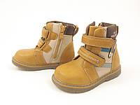 Стильные ботинки демисезонные для мальчика Тимберленд Геликоптер (р.22,24,26)