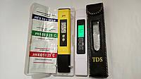 ТДС метр - кондуктометр с подсветкой + PH метр с автоматкалибровкой (измеритель кислотности, щелочности воды)