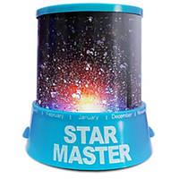 Проектор звездного неба Star Master Стар Мастер с адаптерами Blue