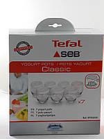 Набор баночек (стаканчиков) больших для йогуртницы Moulinex 7 шт. (XF950001)