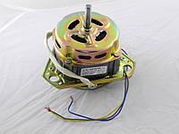 Двигатель (мотор) для стиральной машины Saturn XD-135 WASH MOTOR