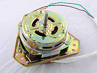 Двигатель центрифуги для стиральной машины Saturn YYG-60 SPIN MOTOR (YYG-60)