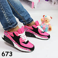 Женские качественные кроссовки реплика Nike Air Max розовые с чёрным