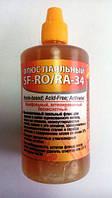 Флюс паяльный SF-RO/RA-34 (улучшенный аналог популярного ЛК-2) (канифольный, активированный, бескислотный), 50