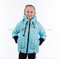 """Детская  куртка  демисезонная для девочки """"Лада"""" с капюшоном,новинка 2017года"""