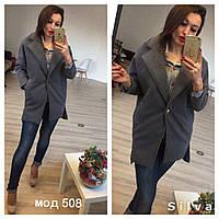 Пальто  кашемировое код 508 (НКН)