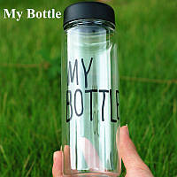Цветные пластиковые бутылки My Bottle