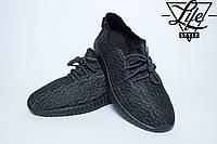 Кроссовки для спорта Adidas Yeezy Boost Унисекс Роспродажа!