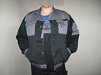 Куртка рабочая черный+серый