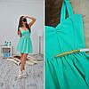 Женское стильное приталенное платье с пояском (2 цвета)