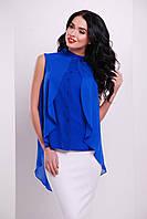 Синя блуза з пелериною з шифону
