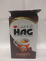 Кофе без кофеина Hag Classico