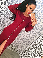 Женское модное вязанное платье-макси на пуговицах