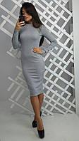Женское модное платье до колен с пуговками (5 цветов) серый, M