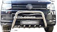 Дуга переднего бампера VW T6 (2015-2020)