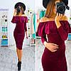 Женское модное бархатное платье с рюшей (2 цвета)