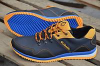 Мужские кроссовки Columbia кожаные с цветной подошвой