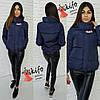 Женская модная демисезонная куртка с брошью (4 цвета)