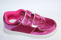 Детская обувь оптом.Детские кеды от бренда- Солнце (разм. с 31 по 36)8 пар