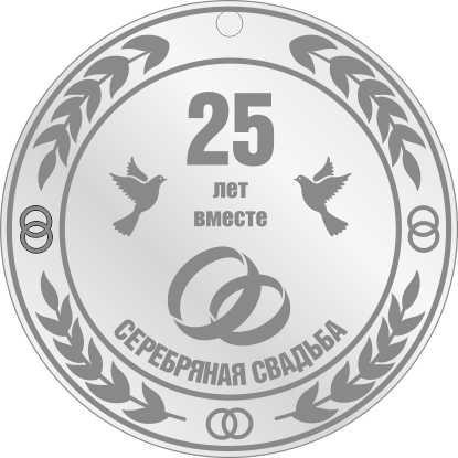 Серебряная монета 25 лет свадьбы купить 50 центов 1935 даниэль бун