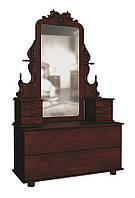 """Изящная деревянная мебель для спальни. Элегантное трюмо """"Скиф"""", модель Т-17"""