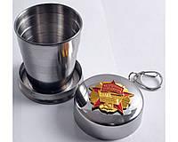 Раздвижной стакан СССР Звезда SL23, 70 мл.