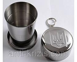 Раздвижной стакан Украина SL21, 150 мл.